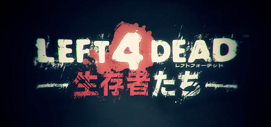 "TAITO and Valve team up again for ""Left 4 Dead: Survivors"""