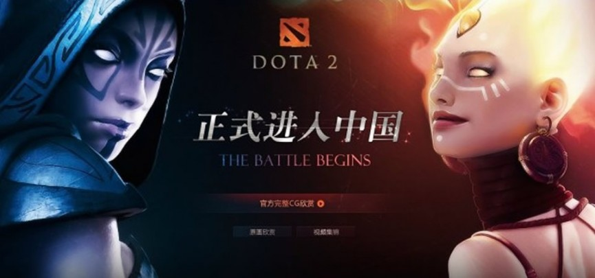 Perfect World Teams Up With Valve To Distribute And Operate Dota 2 In Mainland China
